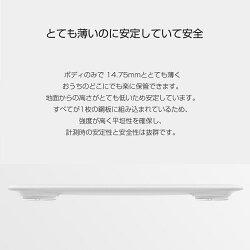 【国内正規品|1年保証付】Xiaomiスマート体組成計10項目測定最大16人分の測定データ対応スリムサイズ隠しLED表示技適認証済1年保証付日本語アプリBluetooth対応【iPhone&Android対応】ホワイト