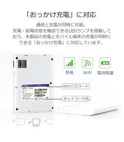 ZMIBatteryWi-FiMF855大容量バッテリー&SIMフリールーター(ホワイト)|7800mAhモバイルバッテリー自動スリープ機能搭載国内PSEマーク認証取得