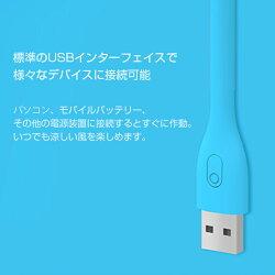 ZMIPortableFan(ブルー)|ZMIポータブルUSB扇風機軽量静音省電力節電ファン大風量涼しいUSBFANコンパクトPCパソコン角度調整卓上デスクオフィスアウトドア取り外し可能デスクファン三段階風量
