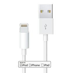 TOPTURBOLightning-USBケーブル【AppleMFi認証品】(ホワイト、長さ1m)