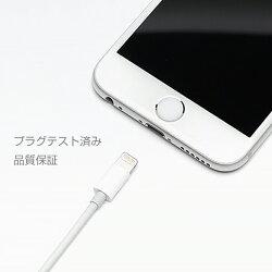 【送料無料】【AppleMFi認証品】Lightning-USBケーブル(ホワイト)コード長1mZMIiPhoneiPadAppleMFI認証品