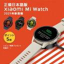 <期間限定クーポン付>【正規日本語版】 Xiaomi Mi Watch スマートウォッチ 1,39インチ 326ppi 高解像度ディスプレイ…