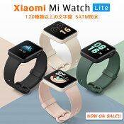 【新商品】XiaomiMiWatchLiteスマートウォッチ