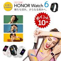 HUAWEI(ファーウェイ)HonorBand62021新商品英語表示スマートウォッチ国内発送活動量計歩数計心拍計健康管理睡眠モニター着信通知50m防水iOS&Android対応スマートバンドブラック腕時計