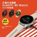 <P最大11倍   7/30限定   7/30限定>【正規日本語版】 Xiaomi Mi Watch スマートウォッチ 1,39インチ 326ppi 高解像…