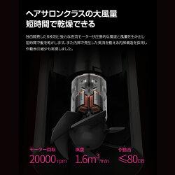 Zhibaiヘアドライヤー大風量速乾マイナスイオン最新ハイテク機能で髪をトリートメント世界的権威のあるデザイン賞受賞