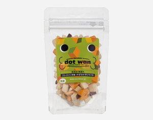 ペット用 おやつ フリーズドライ 野菜(10g) ドットわん 犬 おやつ 保存料無添加