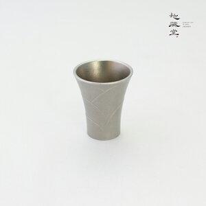 花器 長竹 地蔵堂 燕三条 ステンレス 鋳物鋳造 一輪挿し 一輪ざし 花瓶 フラワーベース 花 ギフト