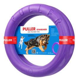犬用 おもちゃ PULLER(プラー) STANDARD (大) 2個1組 大・中型犬用 ボール ロープ フライングディスク 解説DVD付