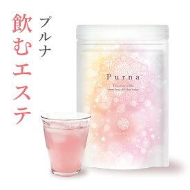 【送料無料】Purna プルナ 飲むエステ ハーブドリンク ハーバルドリンク 飲みやすい ピーチ 桃 もも 風味 アーユルヴェーダ 8種類 13種類 ハーブ配合 女性 ダイエット 美味しい