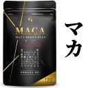 【賞味期限2021年10月】最高水準配合量 MACA BOOST PLUS マカ サプリ サプリメント シトルリン アルギニン 亜鉛 クラ…