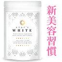 スターズ ホワイト 美容 サプリ リコピン ビタミンC シスチン サプリメント【コラーゲン ヒアルロン酸 プラセンタ 配…