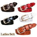 【送料無料】 本革ベルト 本革 ベルト レザー Belt レディース 女性 レディースベルト ユニセックス ユニセックスベル…