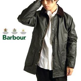 メンズ/Barbour/バブアー/BEDALE SL/ビデイルSL/ワックスドコットン/スリムフィット/MWX0318/品番:38756