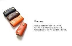 グッズ/ILBISONTE/イルビゾンテ/キーケース/品番:X5402300090