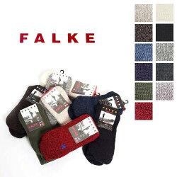 ◇FALKE/ファルケ/WALKIE/ウォーキー/品番:16480/左右非対称のデザインが特徴的、違和感なくフィットします。