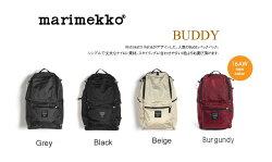 【送料無料】グッズ/marimekko/マリメッコ/Buddy/バックパック/リュック/品番:X5263126994