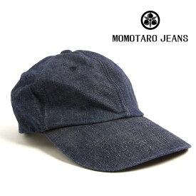 【9/19PM20時〜ポイント20倍】MOMOTARO JEANS/桃太郎ジーンズ/ベースボールキャップ/品番:SJ016