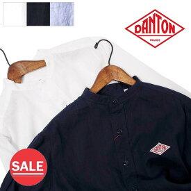 ☆メンズ/DANTON/ダントン/リネンバンドカラーシャツ/バンドカラー/品番:JD-3607KLS【SALE】【10%OFF】