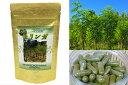 モリンガ葉100%パウダーカプセル 320mg×180粒 [モリンガ 有機JAS オーガニック 自然栽培 在来種 フィリピン 人気 マルンガイ 添加物…