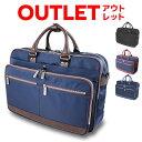 【アウトレット】ビジネスバッグ ブリーフケース ビジネスリュック 3WAY 鞄 日本製 本革 LEOVGRAY(レオビグレイ)メイ…