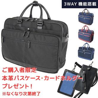 STARTTS LEOVGRAY (leovigray) 在日本新/日本-x 皮革 3 方式设置叶