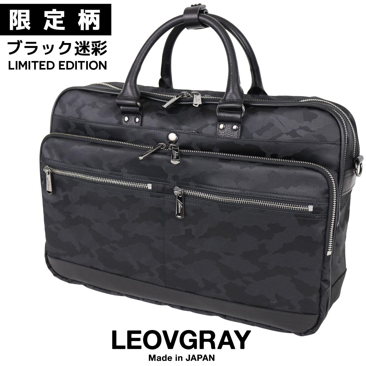 【限定ブラック迷彩柄】STARTTS LEOVGRAY(レオビグレイ)メイドインジャパン 新型/日本製×本革 3WAYセットアップブリーフ【LG-13ME】