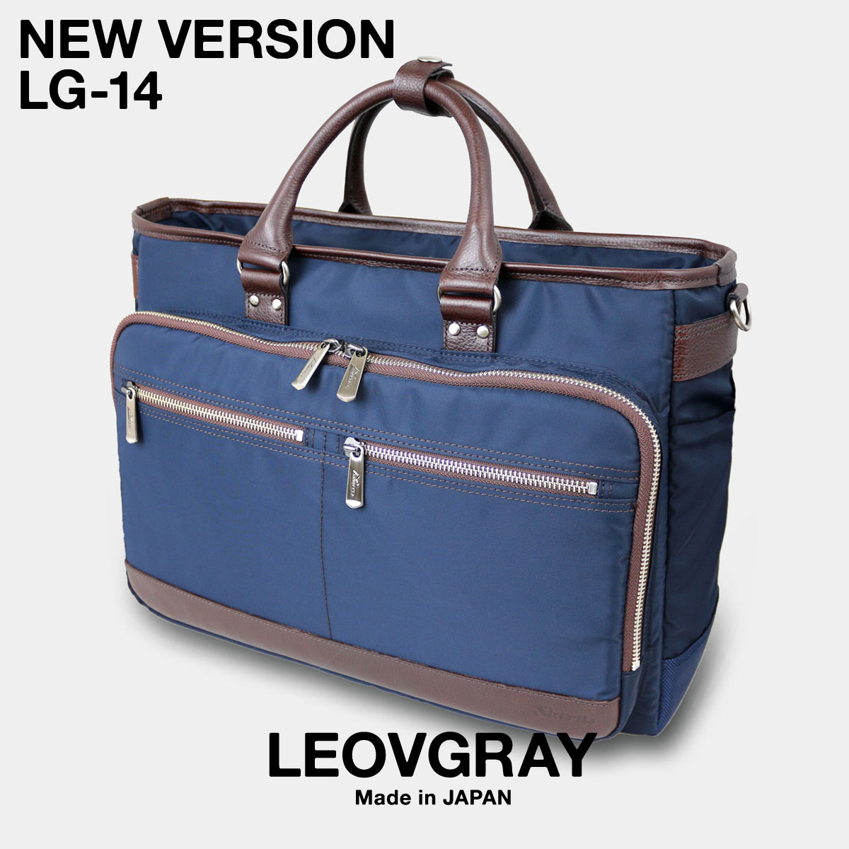 STARTTS LEOVGRAY(レオビグレイ)メイドインジャパン 新型/日本製×本革 2WAYセットアップトート【LG-14】