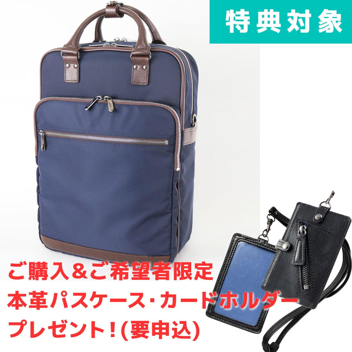 STARTTS LEOVGRAY(レオビグレイ)メイドインジャパン 日本製×本革 3WAYセットアップブリーフ 縦型【LG-15】