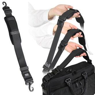 用商務包肩膀皮帶吊帶包零件[NEW]快速吊帶鎖頭INN按一個按鈕伸縮自在的肩膀吊帶QS-01