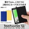 能安裝接觸和前進W路徑情况深藍×彩色粉筆黄色薄7mm繞線機,2張IC卡在的路徑情况雪萊TGW-A02