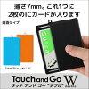 能安裝接觸和前進W路徑情况天藍色×柳丁薄7mm繞線機,2張IC卡在的路徑情况雪萊TGW-A04