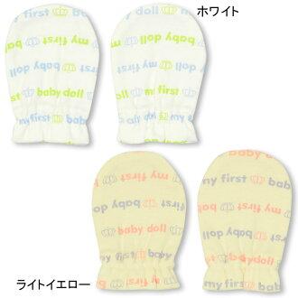 供1/20NEW MY FIRST BABYDOLL_標識線花紋嬰兒連指手套/手套-新生兒使用的嬰兒嬰兒多爾BABYDOLL-9041_ss
