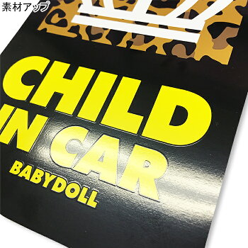 BABYDOLLステッカー