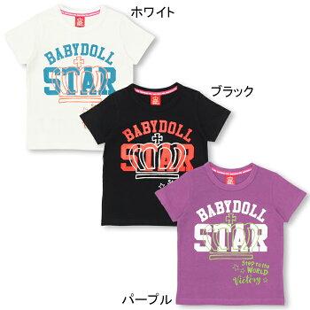 親子ペア★STARTシャツ-ベビーキッズベビードールBABYDOLL-9280K【150cmあり】_ss
