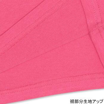 ヒョウ柄ロゴTシャツ-ベビーキッズベビードールBABYDOLL-9333K_ss