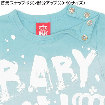 親子ペア★ペイントロゴTシャツ-ベビーキッズベビードールBABYDOLL-9516K_ss