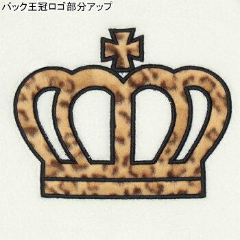 9/13NEWサンリオ_なりきりジップパーカー/キティ/マイメロ-ベビーキッズベビードールBABYDOLL/HELLOKITTY-9778K_fw
