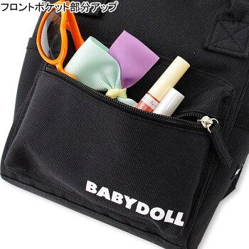 1/24NEW可愛く見えてペットボトルもらくらく収納♪親子お揃いキッズリュック1849ベビードールBABYDOLL子供服雑貨鞄バッグベビーキッズ男の子女の子かばん