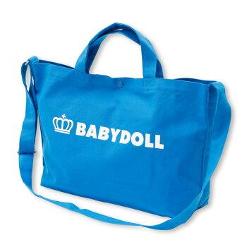 2/5NEWA4サイズ対応2wayショルダートート1845ベビードールBABYDOL子供服雑貨鞄バッグベビーキッズ男の子女の子