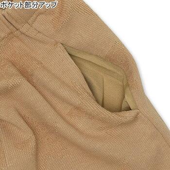 2/15NEWRELAXリラックスパイルハーフパンツ5343KベビードールBABYDOLL子供服ベビーキッズ男の子女の子