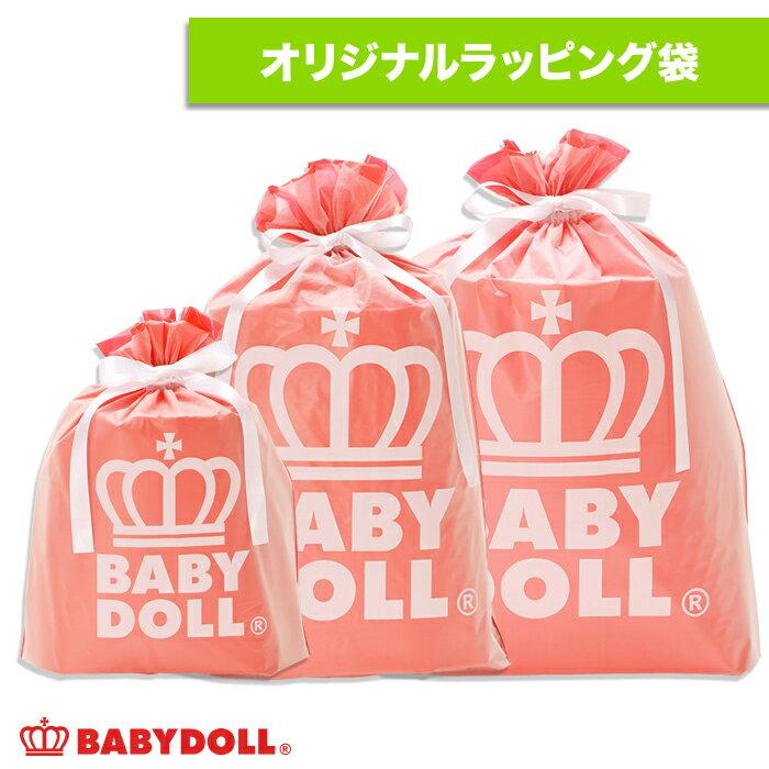 ラッピング袋/ギフトラッピング-プレゼント ギフト ベビードール BABYDOLL starvations-9380