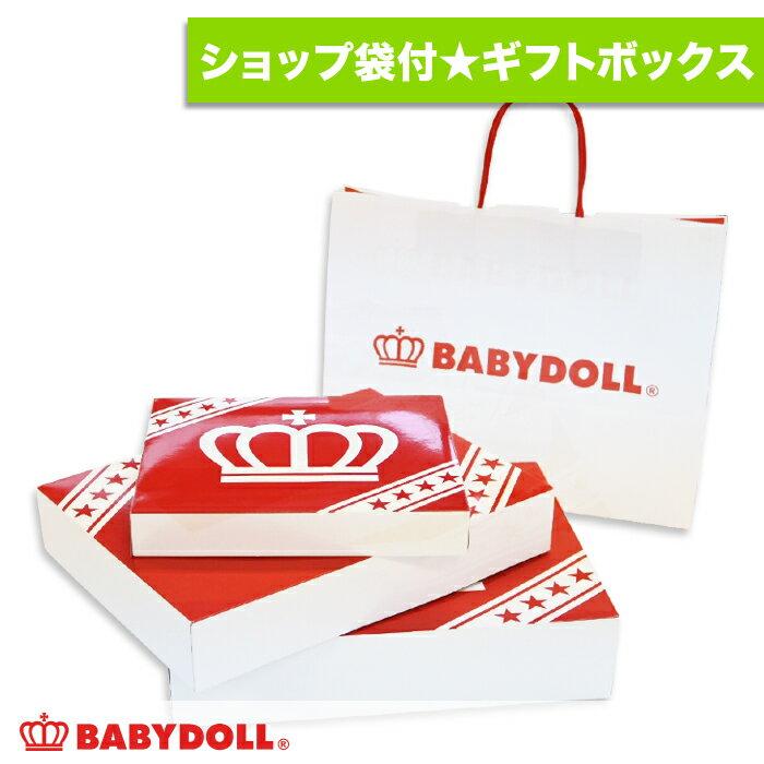 ショップ袋付き_ギフトボックス/ラッピング-プレゼント ギフト ベビードール BABYDOLL-9177