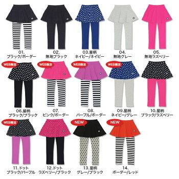 【発売記念★ポイント10倍】スカート付き♪ウルトラストレッチパンツ/スカッツ/レギンス付きスカート(80-140)-全5色女の子子供服ベビーキッズベビードールBABYDOLL-6422K