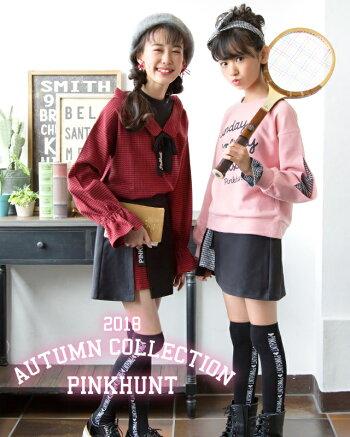 10/15NEWPINKHUNTピンクハントチャーム付きスカート1237KベビードールBABYDOLLキッズジュニア女の子小学生中学生おしゃれかわいいミニスカートチェック