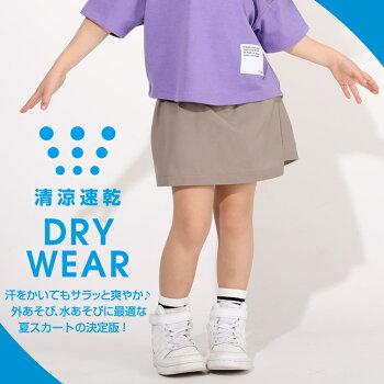3/15NEW通販限定ラップスカート付パンツ5287KベビードールBABYDOLL子供服ベビーキッズ女の子