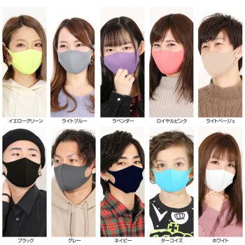 2/5NEW通販限定カラーあり♯自分色マスク3枚入り5422