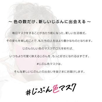 3/4NEWディズニーデザインマスク1枚入り5377