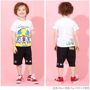 4/6NEWドラえもん恐竜Tシャツ4097KベビードールBABYDOLL子供服ベビーキッズ男の子女の子