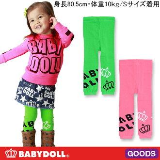温暖的打底裤/紧身裤 (颜色标志)-孩子宝贝妇女娃娃娃娃装注满-5178_fw